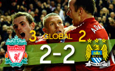 Liverpool vence al City y califica a la final de Carling