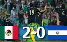 Mexico 2-0 El Salvador