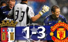 Sporting Braga 1-3 Manchester United