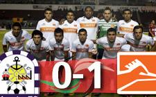 Altamira 0-1 Correcaminos